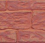 Фасадная плитка СОКОЛ SL1