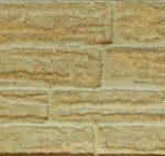 Фасадная плитка СОКОЛ SL5